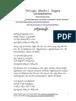Nirvanastakam.pdf