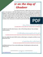 Prayer on the Day of Ghadeer