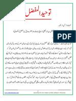 Tawheed al Muffazail (urdu)
