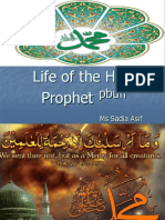 Class 8th-Islamiat- Life of The Holy Prophet-PRESENTATION.pptx