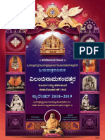 kannada (2).pdf