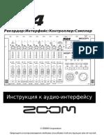 ZOOM R24.pdf