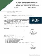 centre list.pdf