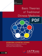 Basic Theories of Traditional Chinese Medicine ( PDFDrive.com ).pdf