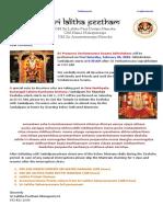 20170204-SriPrasannaVenkateswaraSwamyAbhishekam