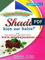 SHAADI KION AUR KESE