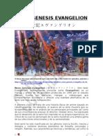 Neon Genesis Evangelion - Análisis