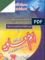 Ism e Muaviyah (r.a) by Shaykh Masoodur Rahman Usmani