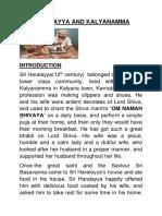 Haralayya and Kalyanamma - Written by R.HARISHANKAR