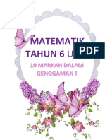 cover 10GDT