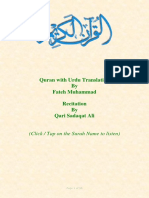 Quran Recitation by Qari Sadaqat Ali with Urdu Translation