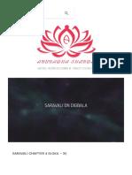 Sarvali On Digbala