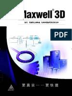 Max3D Detail