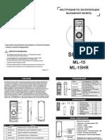 1110_slinex_ml-15_user_manual.pdf