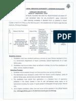 chirang-district-court-upper-divison-assistant-post-advt-details-bc03e3