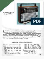 Okean 209 Radio