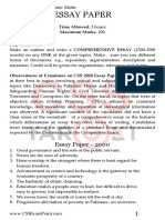 Essay Papers (2000- 2019).pdf