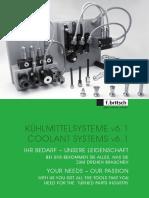 kuel-flex-heb.pdf