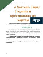 143328.pdf