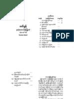 Zaw Khun2