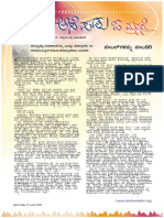 13 - Sudha_12Jun2008.pdf