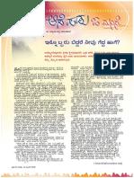 14 - Sudha_19Jun2008