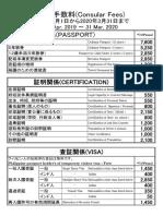 000455635.pdf
