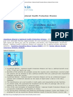 Ayushman Bharat - National Health Protection Mission _ National Portal of India