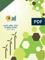 ANNUAL REPORT 2017 - 18.pdf
