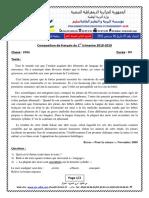 Dzexams 2as Francais Al e1 20191 327864