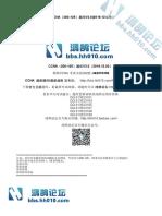 ccna_200_125_2_dec.pdf