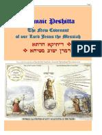 Aramaic-Peshitta-Illuminated.pdf