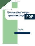 f_5gy2f8-arpgzcwjjno.pdf