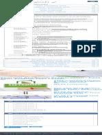IELTS Listening test, part 1 - Free practice.pdf