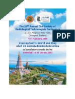 Presentation_Form-2020 (Indonesia)