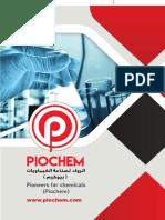 PIOCHEM CATALOGUE .pdf