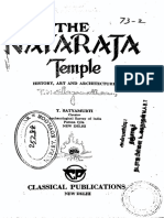 The Nataraja Temple - History, Art and Architecture