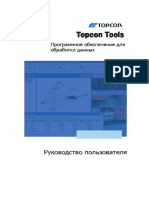 Topcon Tools_RM8_Russian.pdf