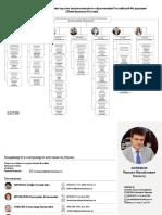 Spravochnik.pdf