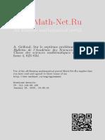 Gelfond_Sur le septieme probleme de Hilbert_fr_im4924