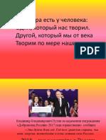 Volonter2018.pptx
