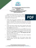1. PENGUMUMAN UJIAN SKD BKKBN 2019.pdf