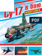 Марковский В., Приходченко И. - Су-17 в бою (Война и мы. Авиаколлекция) - 2016.pdf