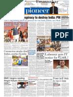 The Pioneer Bhubaneswar-english-edition-2020-02-04