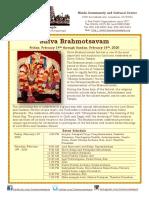 shiva-brahmotsavam