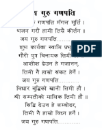 Nepali Bhajan Book 1_text