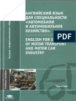 shevtsova_g_v_sumina_v_e_lebedeva_o_g_rozhdestvenskaya_s_v_a (1).pdf