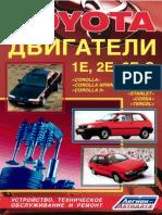 Toyota 1E-2E Engine Service Manual.docx