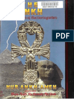 The Ankh African Origin of Electromagnetism by Nur Ankh Amen.pdf