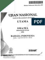 2019 UN B IND [www.m4th-lab.net].pdf